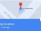 غوغل تضيف وظائف جديدة لتطبيق الخرائط