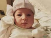 في إنجاز طبي غير مسبوق.. ولادة طفلة تم تجميدها لـ 25 عاما !