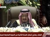 """خادم الحرمين من """"الشورى"""": لا مكان بيننا لمتطرف يرى الاعتدال انحلالاً"""