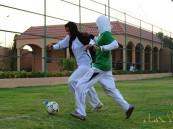 تصميم زي موحد للأنشطة البدنية للطالبات السعوديات