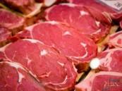 تعرَّف على كمية الكولسترول في أنواع اللحوم المُختلفة
