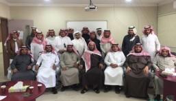 الكويتي يقدم برنامج الوقاية من المخلفات بتدريب الهفوف