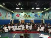"""اختتام المسابقة الثقافية """"حروف"""" للمعلمين بابتدائية الأمير """"محمد بن فهد"""""""