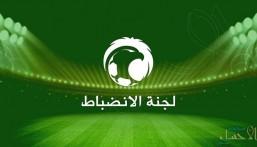 قبل مواجهة الهلال .. الانضباط تعاقب مهاجم النصر !