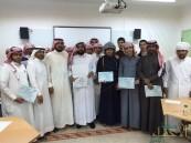 """بالصور .. الجعفر يقدم دورة """" مهارات التفوق و النجاح """" لطلاب ثانوية الحرمين"""