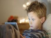 هذا ما ينجم عن استخدام الأطفال الهواتف الذكية قبل النوم