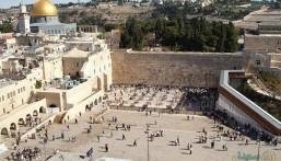واشنطن تثير أزمة جديدة بسبب القدس: حائط البراق جزء من إسرائيل !!