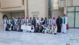 """متوسطة """"الصالحية"""" تنفذ رحلة إلى """"الرياض التاريخية"""""""