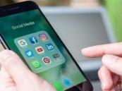شبكات التواصل الاجتماعي تساعد على فقدان الوزن