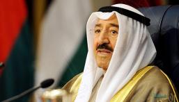"""الكويت .. أمر أميري بإعفاء وزيري """"الدفاع"""" و""""الداخلية"""""""