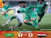 """""""الأخضر"""" الأولمبي يتعادل مع العراق في كأس آسيا تحت 23"""