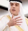 """الجبير: قصة ناقلة النفط الإيرانية بالبحر الأحمر """"غير كاملة"""""""