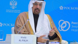 الفالح: لولا جهود السعودية لصعدت أسعار النفط للذروة