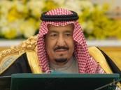 """برئاسة الملك.. هذه قرارات """"مجلس الوزراء"""" اليوم وتحويل """"الجمارك السعودية"""" إلى """"هيئة"""""""