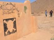 """الجزائر تسلم فرنسا مقترحات جديدة بشأن """"تعويضات النووي"""""""