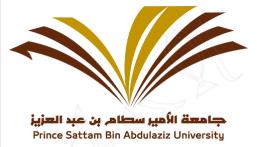 وظائف أكاديمية شاغرة بجامعة الأمير سطام بن عبدالعزيز