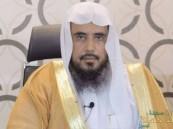 الشيخ سعد الخثلان: هذا وقت صلاة الخسوف في المملكة اليوم