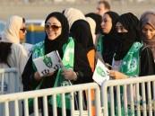 فيفا يعلق على حضور العائلات المباريات الكروية بالسعودية