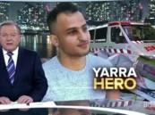 """شاهد.. الإعلام الأسترالي  يحتفي ببطولة """"المحيميد"""": """"إنه بطل يارا"""""""