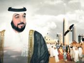 وفاة والدة رئيس الإمارات الشيخة حصة آل نهيان..