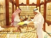 """اللجنة الوطنية للمعادن: يسمح لحاملي """"الهوية الخليجية"""" بالعمل في """"قطاع الذهب"""""""
