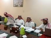 إدارة الجودة بتعليم الأحساء تشارك في اجتماع إدارات الجودة الشاملة في المملكة