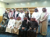 إدارة الإشراف التربوي تنفذ ورشة عمل لرؤساء الأقسام التربويين