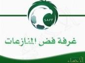 فض المنازعات تُغرم ناديي النصر ونجران