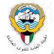 الكويت تمنع استقدام عمالة جامعية أقل من 30 عامًا