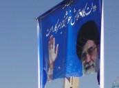 انتفاضة إيران.. المرشد و5% يستحوذون على ثروات البلاد