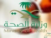 ربط صرف أدوية السعال بوصفة طبية