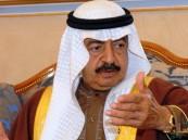 البحرين: لولا السعودية لكانت دولنا في وضع لا يسر