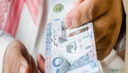 """إيداع 1.9 مليار ريال معاشات ضمانية وبدل غلاء معيشة لمستفيدي """"الضمان"""""""