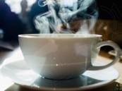 """في هذه الحالات.. احذر شُرب """"القهوة"""" !!"""