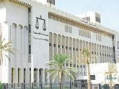 السجن 7 سنوات لسعودي أدين بتزوير الجنسية الكويتية