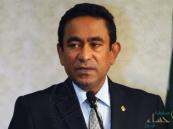 رئيس المالديف يستنجد بالسعودية ودول صديقة لدعمه