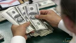 67.5 تريليون ريال يحتجزها أفقر الأثرياء