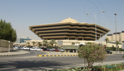 """""""وزارة الداخلية"""": تمديد العمل بتعليق الحضور لمقرات العمل حتى إشعار آخر"""