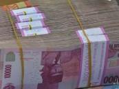 """إندونيسيا.. 1.25 مليار دولار في أول إصدار آسيوي لـ""""الصكوك الخضراء"""""""