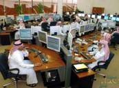 """دراسة تكشف نسبة المواطنين الذين يشغلون """"وظيفة مدير"""""""