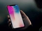 إعلان سار من أبل لكل من ينوي شراء هاتف آيفون !
