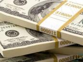 سيدة ترفض تسلّم نصف مليار دولار من مسابقة يانصيب.. هذا هو السبب!!