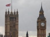 """""""خارجية بريطانيا"""" تدعو موظفيها لارتداء الحجاب.. وصفته بـ """"رمز الاحترام"""""""