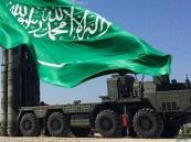 """روسيا: توقيع وثائق توريد """"إس 400"""" للسعودية ومباحثات لتوطينها"""