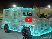 """بالفيديو.. هواة يصنعون سيارة """"فريدة"""" من الجليد!!"""