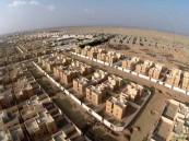 """""""الإسكان"""" تعتزم تسويق 60 ألف وحدة سكنية في جميع المناطق خلال 3 أشهر"""