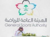 الدمام تشهد إطلاق بطولة الملك سلمان الدولية لكرة اليد