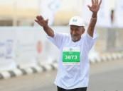 """لمن يأكلون"""" الكبسة"""".. هذه نصيحة أكبر متسابق في ماراثون الرياض!!"""
