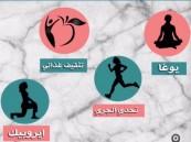 """غداً .. #المركز_الدولي ينظم """" #رياضتك_مكسب """" لطلاب ومنسوبي #جامعة_الملك_فيصل"""