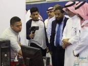 بالصور .. 13 ركنًا في معرض الشبل التقني الثاني في ابتدائية عمار بن ياسر لمدة 3 أيام